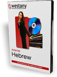 Hebrew Female (Adina)-0
